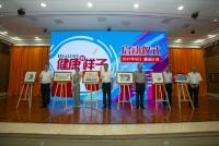 """全民美育""""健康的样子""""儿童画疗愈项目启动仪式在长沙隆重举行"""