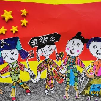 民族大团结,共筑中国梦