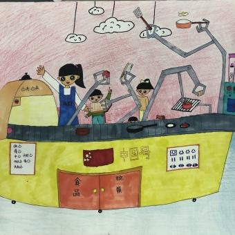 自动烹饪机