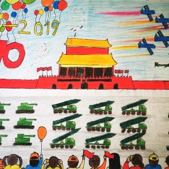 欢度国庆70周年